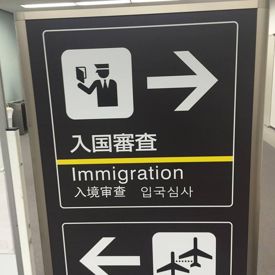 ricobarryimmigration